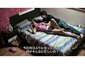 韓国ポルノスターの24時 18