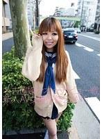 (h_660sev00201)[SEV-201] 名古屋嬢ナオ☆デビュー戦 新人AV女優研修2DAYS ダウンロード