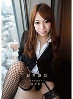 (h_660sev00309)[SEV-309] 日常遊戯 社長秘書あやか ダウンロード