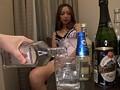 素人熟女のベロベロ酒 泥酔熟女モデル 高宮ひとみ 13