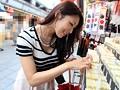 妖艶 小早川怜子 36歳 いやらしい女の妖しい魅力 REIKO KOBAYAKAWA 1