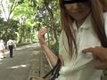 平凡な奥さん(いじめられるとグチョ濡れするドM幼な妻) 9