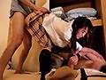 鬼畜父の略奪愛 彼氏との仲を引き裂かれた巨乳女子○生 若宮穂乃 画像16