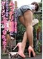 池袋東口でナンパした女子大生のムッチリ美脚にドロッドロのザーメンぶっかけたった!