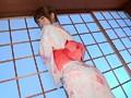 ニューハーフ露出温泉 #08 君野湖子 9