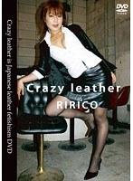 Crazy leather RIRICO