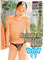 As Long As You Love Boys 本田隼