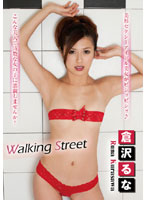 (h_706gaia00022)[GAIA-022] walking street 倉沢るな ダウンロード