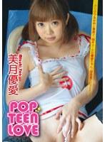 POP TEEN LOVE 美月優愛 ダウンロード