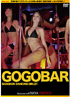 (h_706hend00014)[HEND-014] GOGO BAR 〜BANGKOK DANCING GIRLS〜 1 ダウンロード