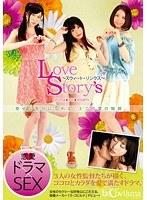 (h_708love00002)[LOVE-002] Love Story's 〜スウィート・リンクス〜 ダウンロード