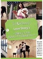 Love Story's 清純女子大生が校内セックスで乱れまくる… ダウンロード
