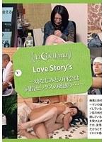 Love Story's 幼なじみとの再会は同情セックスの始まり… ダウンロード