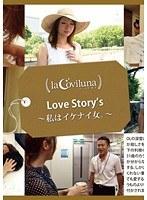 (h_708sprt00008)[SPRT-008] Love Story's 私はイケナイ女。 ダウンロード