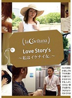 Love Story's 私はイケナイ女。 ダウンロード