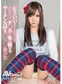 「もういい!」と言うまで止めないでチ○ポを吸い続けるザーメン大好きパイパン美少女 AVデビュー 西村翔子 18歳
