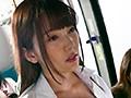 バス時間停止!時間を停止できるストップウォッチを手に入れた僕は、朝の女性専用バスに乗車してヤリたい放題に中出ししてみた。 波多野結衣 あべみかこ(4)