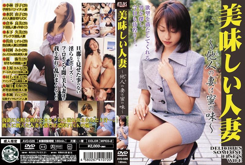 子持ちの人妻、小林淳子出演のフェラ無料熟女動画像。美味しい人妻 ~他人の妻は蜜の味~
