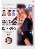 BEST4時間松本まりなDAG-006【dag-006】