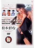 (h_740dag00006)[DAG-006] BEST 4時間 松本まりな DAG-006 ダウンロード