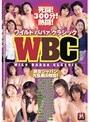 WBC ワイルドババァクラシック 熟女ジャパン大乱戦5時間!