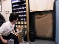 巨大女 第3巻 相楽はるみ 16