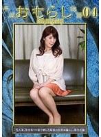 「平成おもらし物語 04 岬レナ」のパッケージ画像