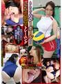 ムチムチ美人バレーボール選手べろキス淫舌トレーニング 相模麻央