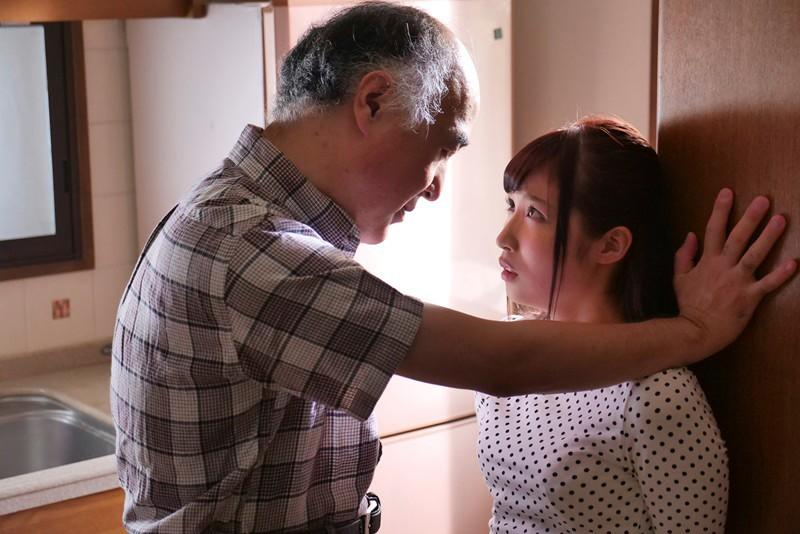 姦通家族アルバム ~義父に溺れた義娘 栄川乃亜~-2