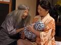 夜這い村 〜逃れられない禁断の種付け儀式〜 加山なつこ 20