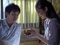 昭和背徳慕情 ~嗜虐に引き裂かれた夫婦愛~ 江波りゅう 10
