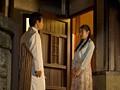 昭和背徳慕情 ~嗜虐に引き裂かれた夫婦愛~ 江波りゅう 9