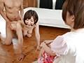 水野朝陽 麻里梨夏巨乳人妻辱め放題 二輪車奴隷に堕とされて画像3