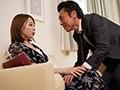 人妻性奴隷 美乳清楚妻がマゾ覚醒するまで 本田岬 4