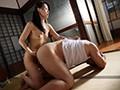 昭和みだら妻 〜愛欲に飢える熟した肉体 井上綾子〜 10