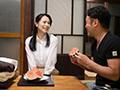 昭和みだら妻 〜愛欲に飢える熟した肉体 井上綾子〜 2