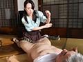 昭和みだら妻 〜愛欲に飢える熟した肉体 井上綾子〜 8