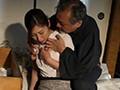 人妻炎情 〜淫靡に燃え上がる背徳の肉体 佐々木あき 〜 11