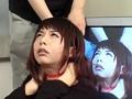 あの頃は可愛かった大沢佑香の首絞め 5