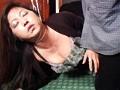 ピクピク痙攣の血管破裂寸前の熟女 12