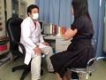 常に勃起ing Dr.クニの首絞め診断書 1