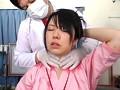 常に勃起ing Dr.クニの首絞め診断書 12
