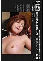 (h_783kubd00035)[KUBD-035] 悪徳首絞め面接に泣き崩れるセレブな若妻 ダウンロード
