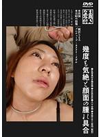 (h_783kubd00082)[KUBD-082] 幾度も気絶と顔面の腫れ具合 ダウンロード