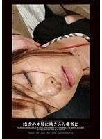 (h_783tenk00001)[TENK-001] 嗜虐の生贄に咳き込み柔首に 長澤りお ダウンロード