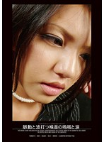 (h_783tenk00011)[TENK-011] 脈動と波打つ喉首の嗚咽と涙 リナ ダウンロード