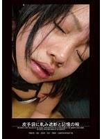 (h_783tenk00018)[TENK-018] 皮手袋に軋み遮断と記憶の喉 日向まひる ダウンロード