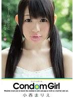 Condom Girl 小西まりえ コンドームで美少女とエッチなことを◆ ダウンロード