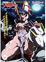 少女戦機 ソウルイーター #1 「復讐の美少女・円城命」