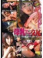 (h_848wbw00007)[WBW-007] 母乳ママの交尾 長谷川智子24歳 ダウンロード